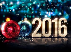 Gambar Dp Bbm Selamat Tahun Baru 2016